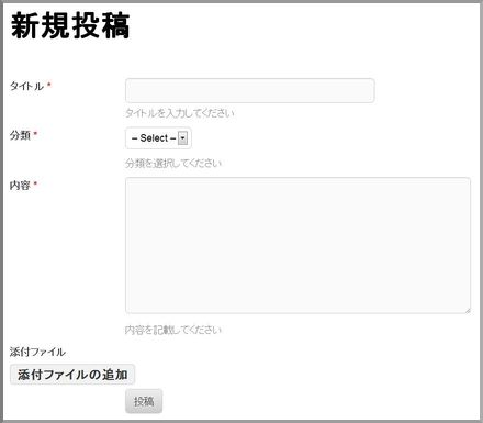 WP User Frontend1